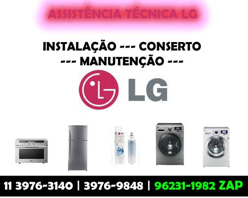 Assistência Técnica Lg